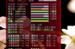 伪春菜_橘花2修改增强版说明及下载地址