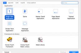 IOS版伪春菜开发笔记1.0之XCODE8.0快速上手篇