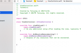 IOS版伪春菜开发笔记1.1之导入图片并显示